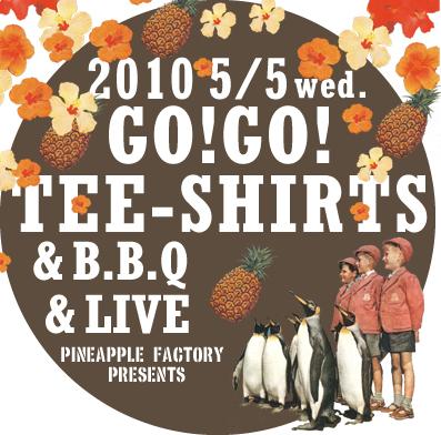 GO!GO!Tシャツ