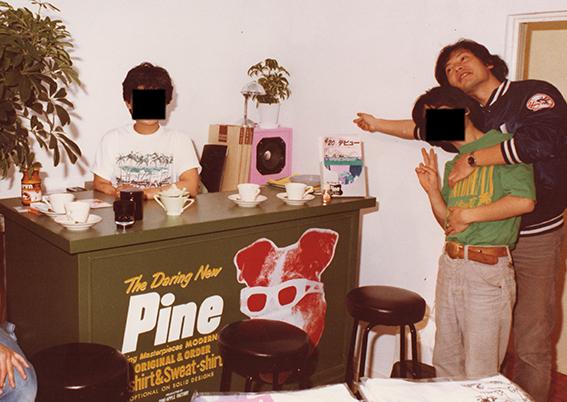Pine2のコピー