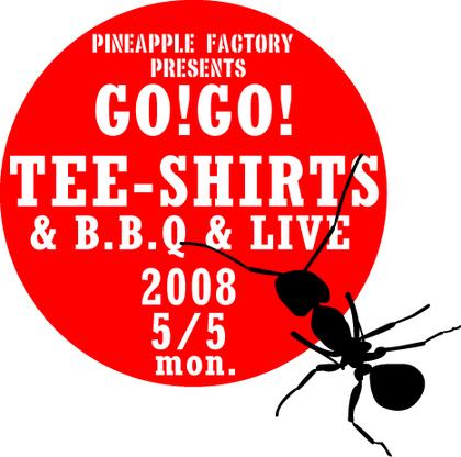 Gogot_2