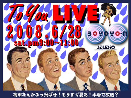 To_you_live_2